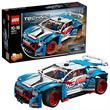לגו מגה סטור טכניק LEGO Rally Car 42077