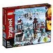 LEGO Castle of the Forsaken Emperor 70678 לגו מגה סטור נינג'גו