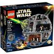 LEGO Death Star - {UCS} 75159 לגו מגה סטור Exclusive