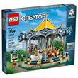 LEGO Carousel 10257 לגו מגה סטור Exclusive