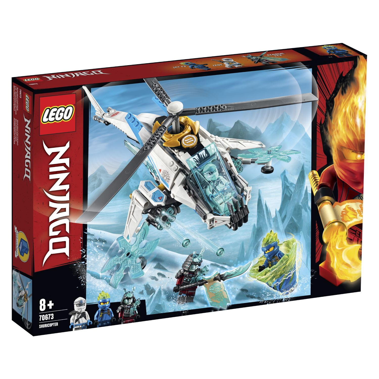 LEGO Shuricopter 70673 לגו מגה סטור נינג