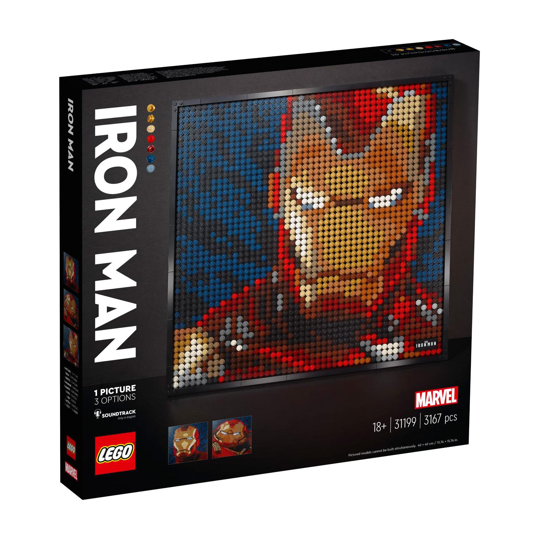 לגו מגה סטור ART 31199 LEGO Marvel Studios Iron Man