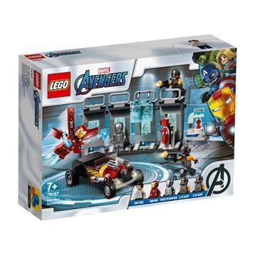 LEGO Iron Man Armory 76167 לגו מגה סטור גיבורי על