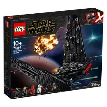 לגו מגה סטור מלחמת הכוכבים LEGO Kylo Ren's Shuttle 75256