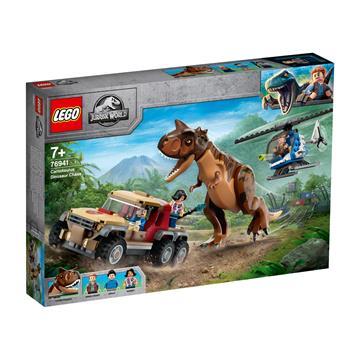 לגו מגה סטור פארק היורה 76941 LEGO Carnotaurus Dinosaur Chase