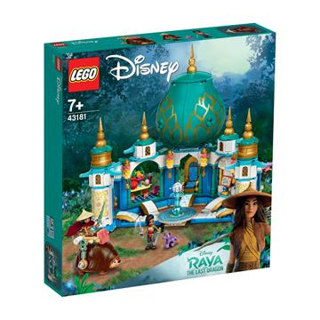 LEGO Raya and the Heart Palace 43181 לגו מגה סטור נסיכת דיסני