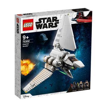 לגו מגה סטור מלחמת הכוכבים 75302 LEGO Imperial Shuttle
