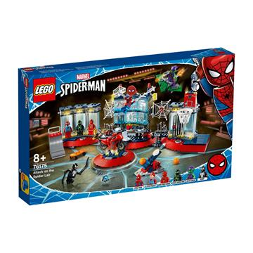 LEGO Attack on the Spider Lair Agent 76175 לגו מגה סטור גיבורי על