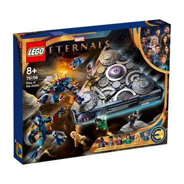 לגו מגה סטור גיבורי על 76156 LEGO Marvel Rise of the Domo