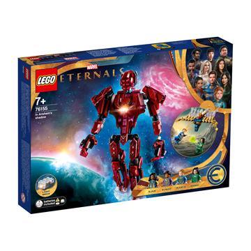 לגו מגה סטור גיבורי על 76155 LEGO Marvel The Eternals In Arishem's Shadow