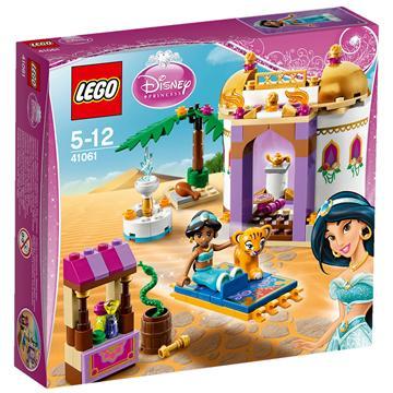 לגו מגה סטור נסיכת דיסני LEGO Jasmine's Exotic Palace 41061