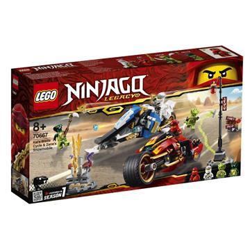 LEGO Kai's Blade Cycle & Zane's Snowmobile 70667 לגו מגה סטור נינג'גו