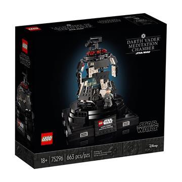לגו מגה סטור מלחמת הכוכבים 75296 LEGO Darth Vader Meditation Chamber
